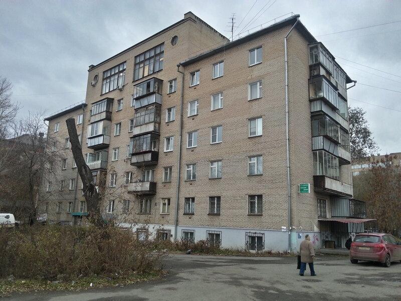 жилой дом Воровского 17б