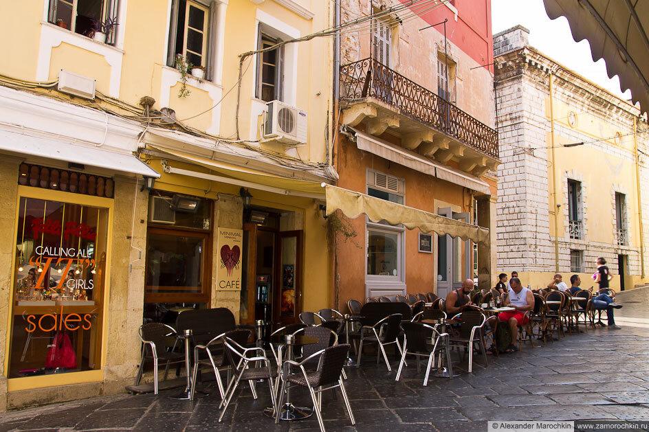 Уличное кафе в Керкире