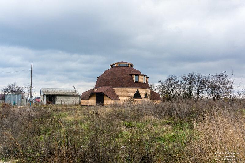 Купольный дом Днепропетровск Варганчик