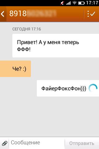 http://img-fotki.yandex.ru/get/9167/9246162.3/0_1181fb_989290dc_L.png