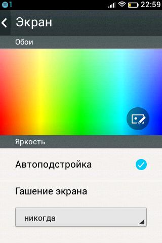 http://img-fotki.yandex.ru/get/9167/9246162.3/0_11820b_66ca0153_L.png