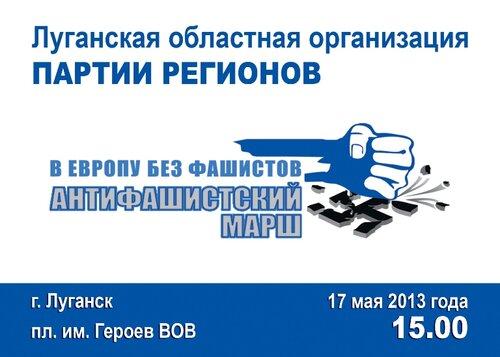 Если нас на Майдане будет очень много, то власть сама прибежит ставить палатки с символикой ЕС, - Соболев - Цензор.НЕТ 6544