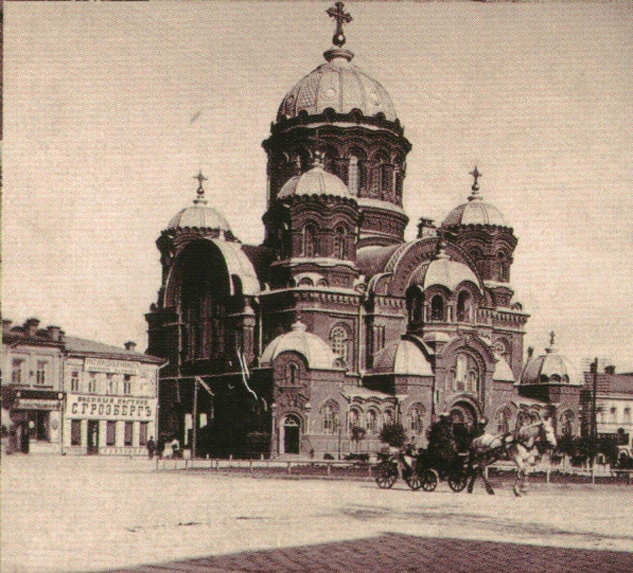 Собор Святого Николая.