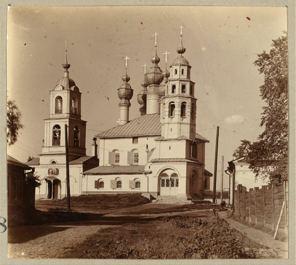 Церковь Благовещения. Ярославль. 1910.