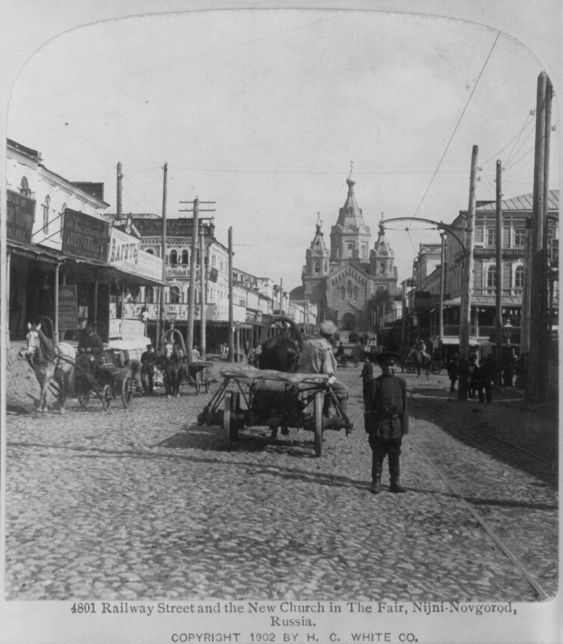 Железнодорожная улица и новая церковь на Ярмарке