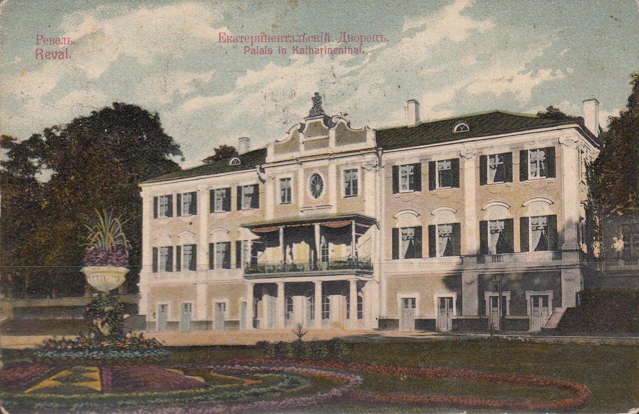 Екатеринентальский дворец
