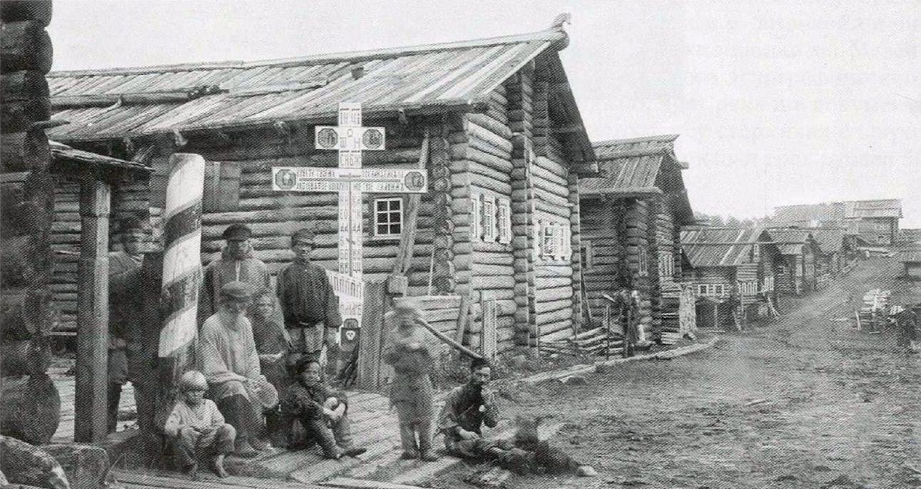 Крестьяне деревни Юромы Мезенского уезда