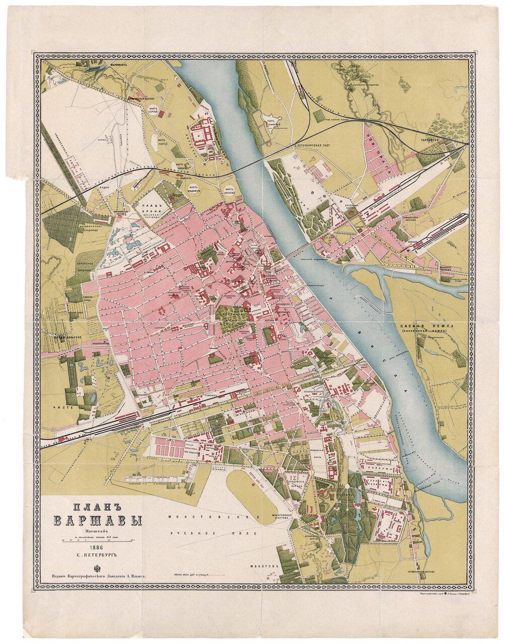 1886. Варшава