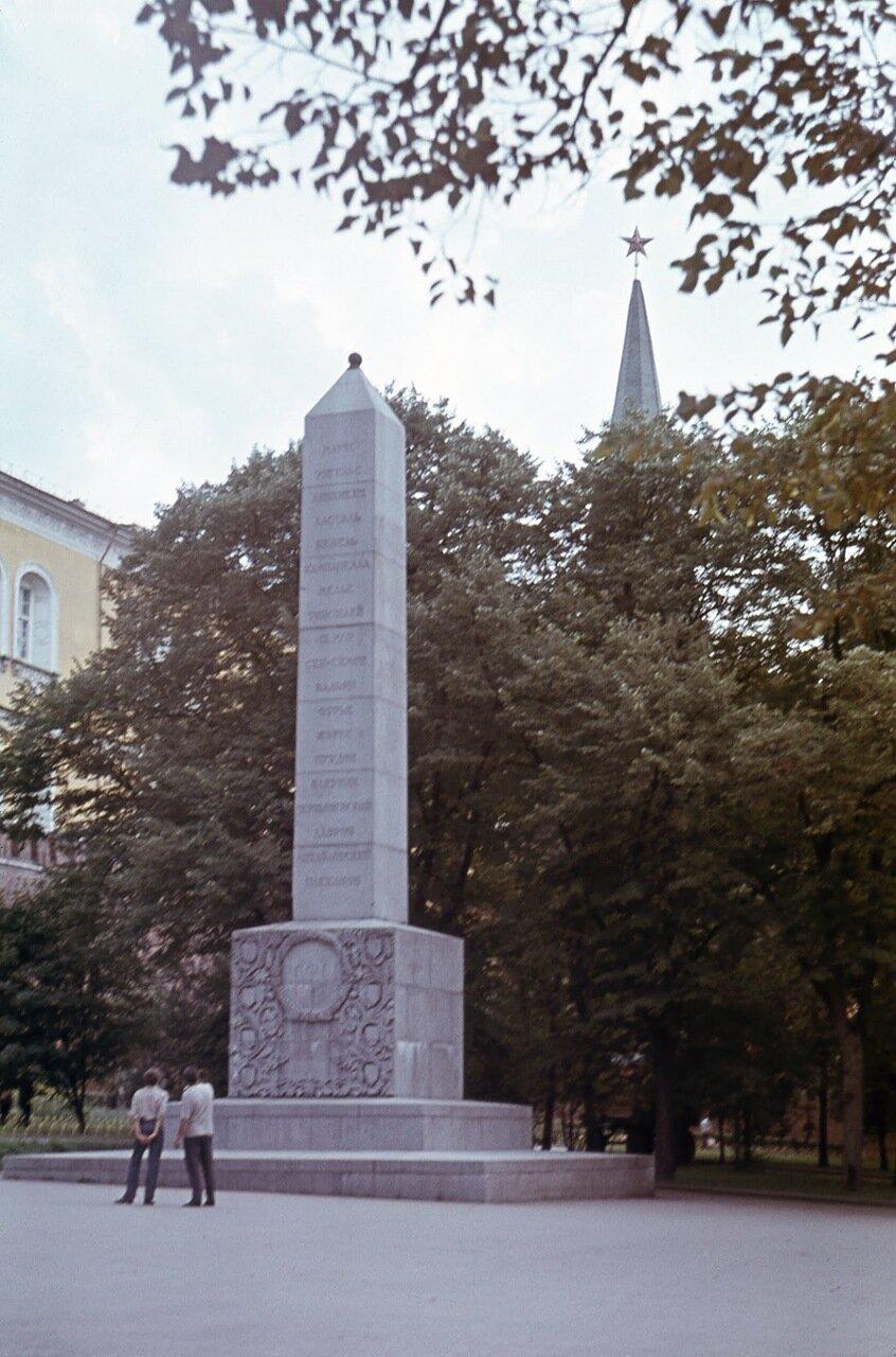 Александровский сад. Обелиск в память о героях французской революции.