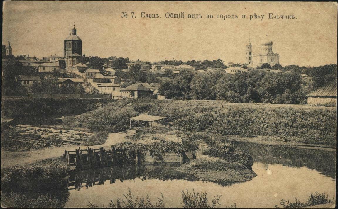 Общий вид на город и реку Ельчик