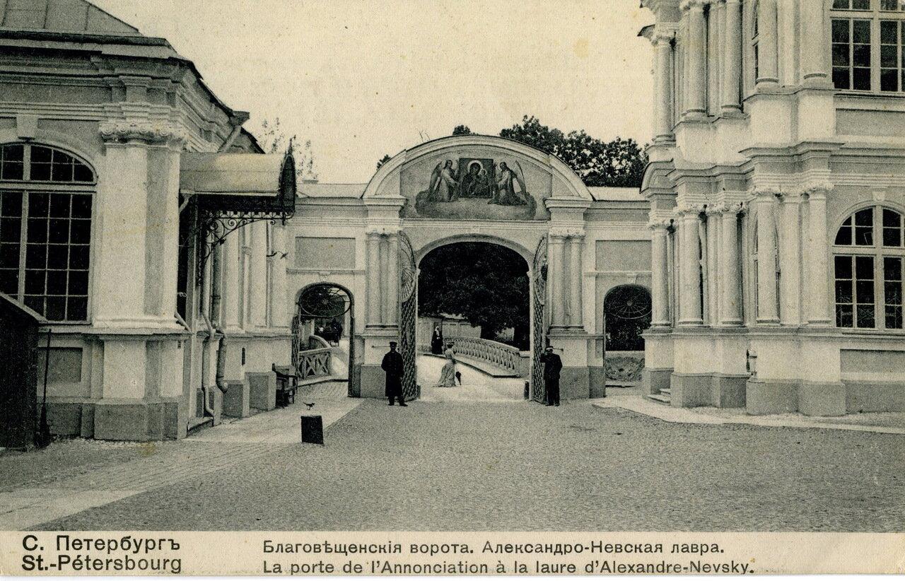 Благовещенские ворота Александро-Невской Лавры