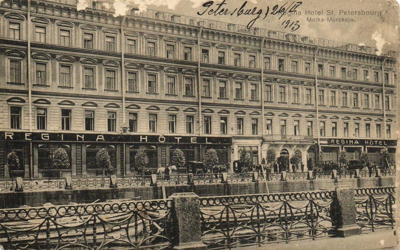 Королевская гостиница