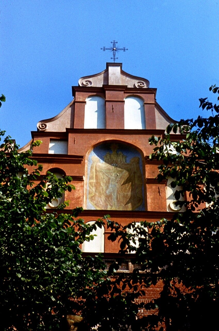 29.  Бернардинский  монастырь