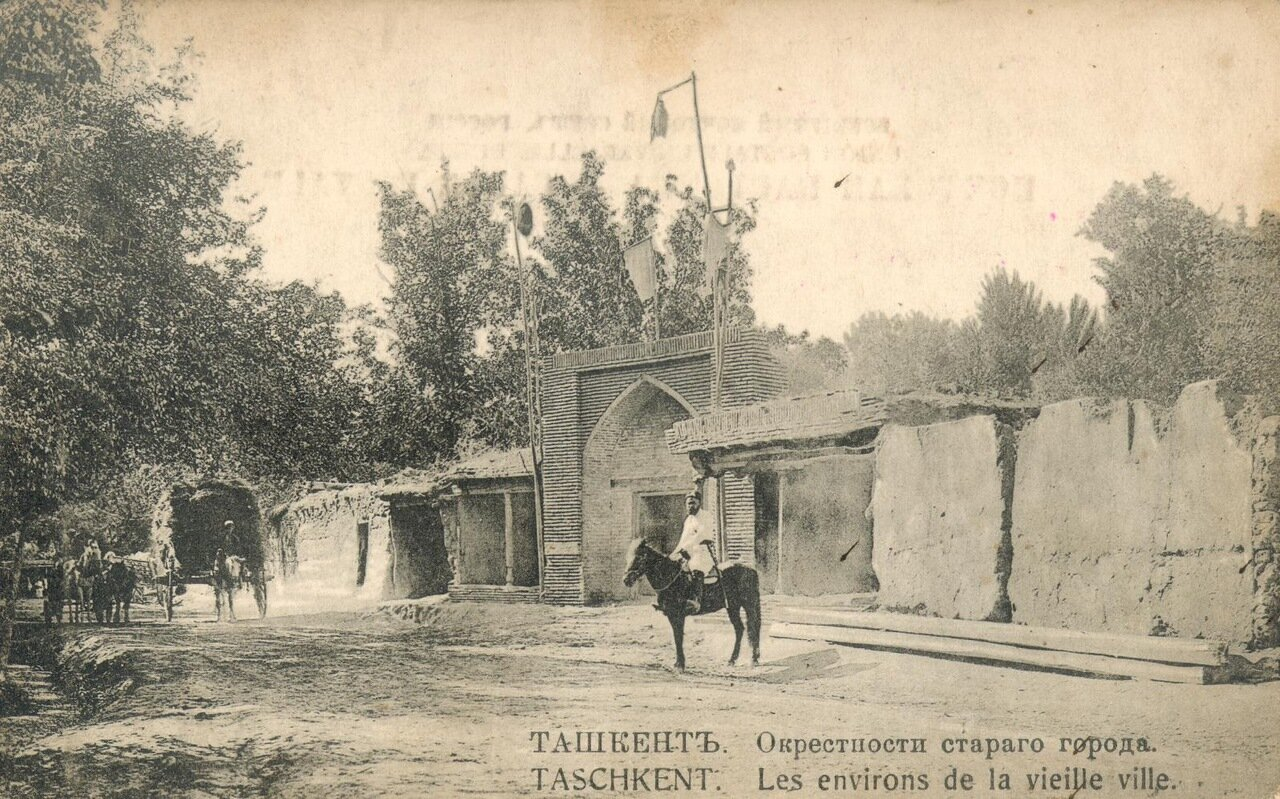 Окрестности старого города