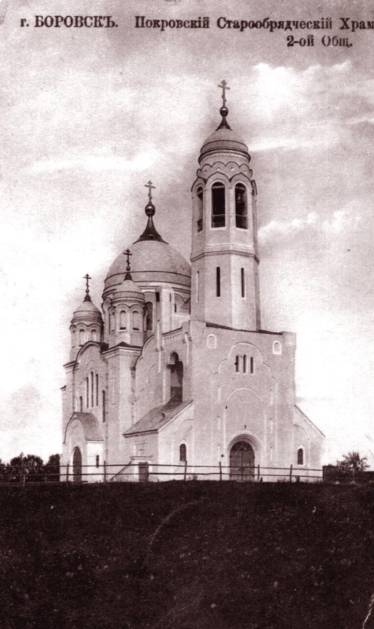 Старообрядческий храм Покровской 2-ой общины