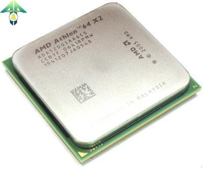 S-aM2 Athlon 64 X2 5200+