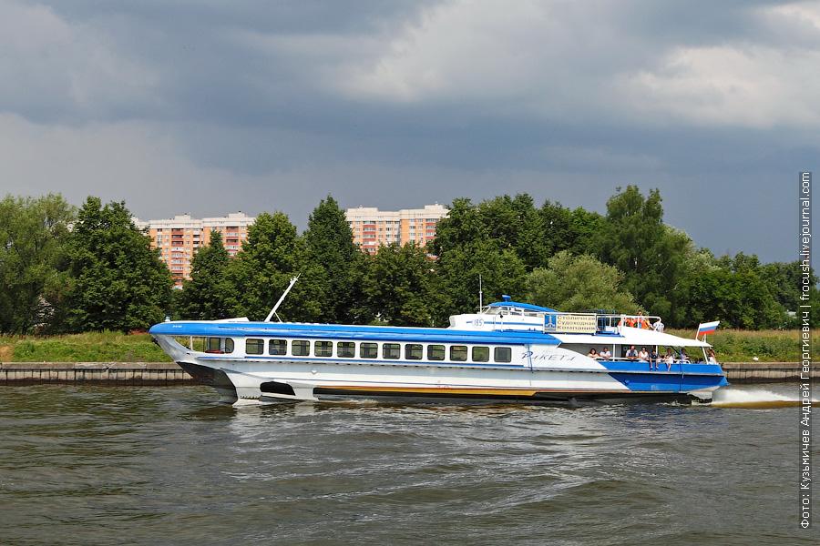 7 июля 2013 года. Канал имени Москвы. Хлебниково. «Ракета-185»