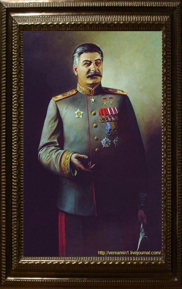 Генералиссимус Советского Союза Иосиф Виссарионович Сталин, 1945 год, Яковлев Василий Николаевич  (1893 — 1953)