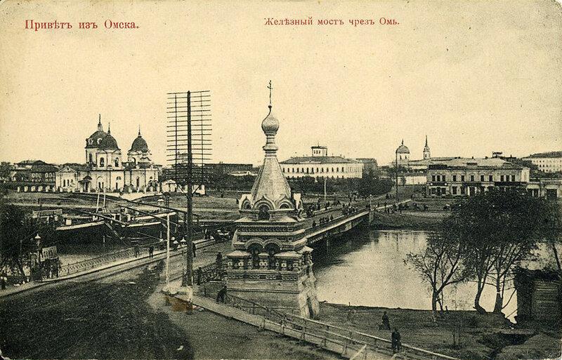 Серафимо-Алексеевская часовня, Омск