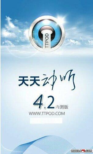 TTpod (1)