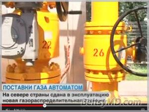 Самая новая газовая станция в Молдове — в Бельцах