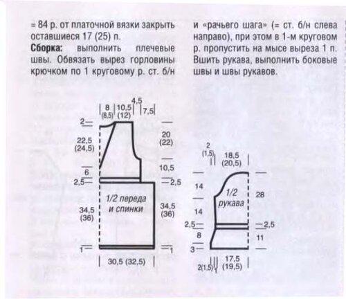 0_80cde_5aa79c3d_orig.jpg