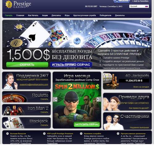 онлайн казино микрогейминг