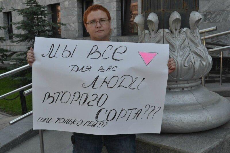 волгограда форум геев