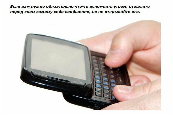 http://img-fotki.yandex.ru/get/9168/163146787.30c/0_c5a93_20e1963_XL.jpg
