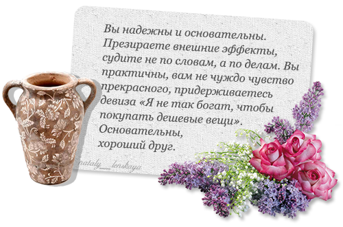 Балуюсь *;)