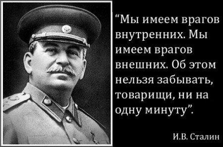 http://img-fotki.yandex.ru/get/9168/214811477.1/0_142e4d_efeebf94_L.jpg height=395