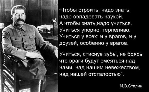 http://img-fotki.yandex.ru/get/9168/214811477.2/0_142e67_1f24106c_XL.jpg height=370