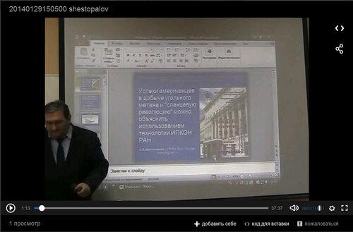 http://img-fotki.yandex.ru/get/9168/223316543.b/0_15bb00_5e36870b_L.jpg