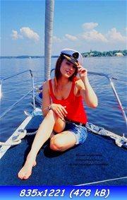 http://img-fotki.yandex.ru/get/9168/224984403.1/0_b8cd6_a5660944_orig.jpg