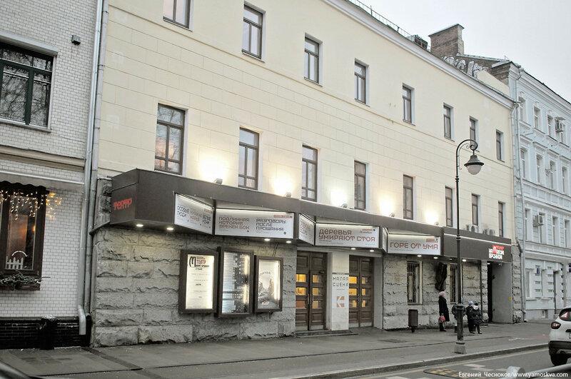 03. Малая Бронная ул. д2. Театр. 16.12.17.01...jpg