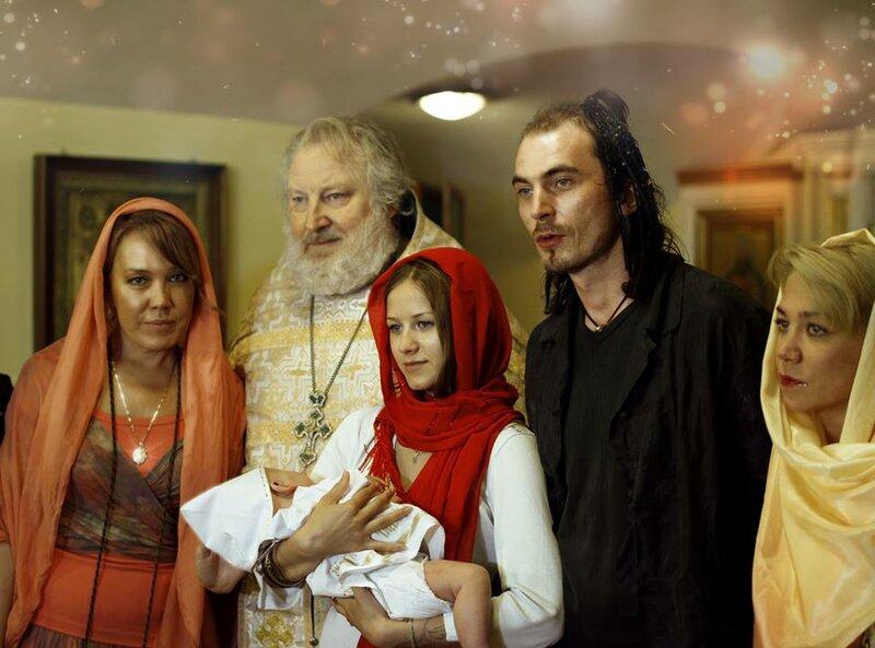Крестины Святослава Талькова