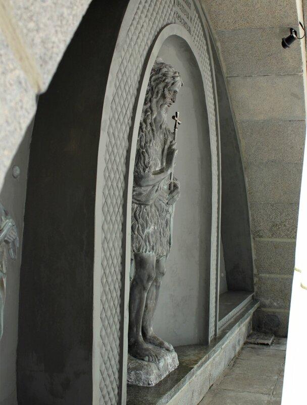 Барельеф Иоанна Крестителя