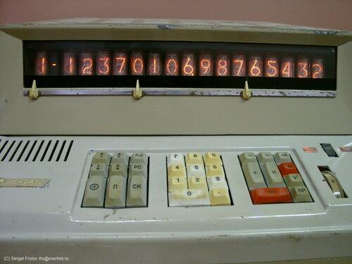 """Калькуляторы """"Искра 12"""" и """"Искра 12М"""" 0_14db49_4263807d_L"""