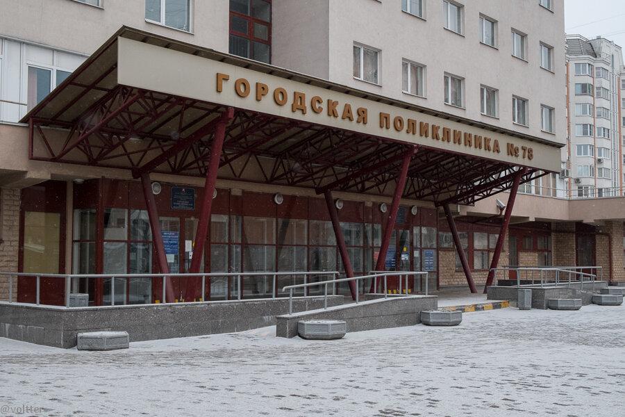 Поликлиника Кожухово