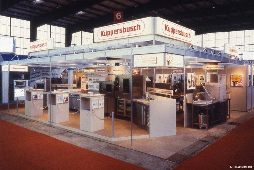 Бытовая техника Kuppersbusch