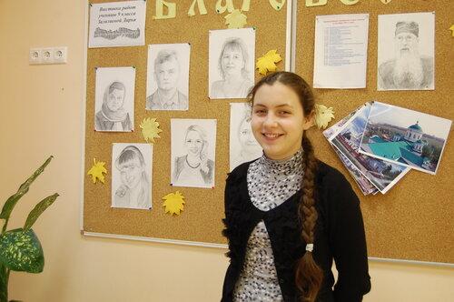 Выставка Д Залялиевой 2
