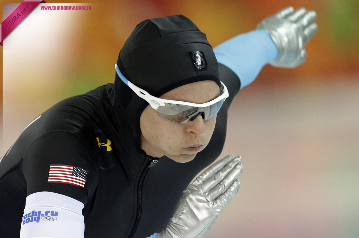 Россия. 16 февраля. Бриттани Боу из США во время соревнования по скоростному бегу на коньках (1 500 м). (AP Photo/Patrick Semansky)