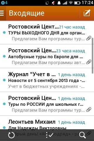 http://img-fotki.yandex.ru/get/9168/9246162.4/0_118213_a99487d2_L.png