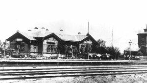Здание ж.д. вокзала в начале 20 века