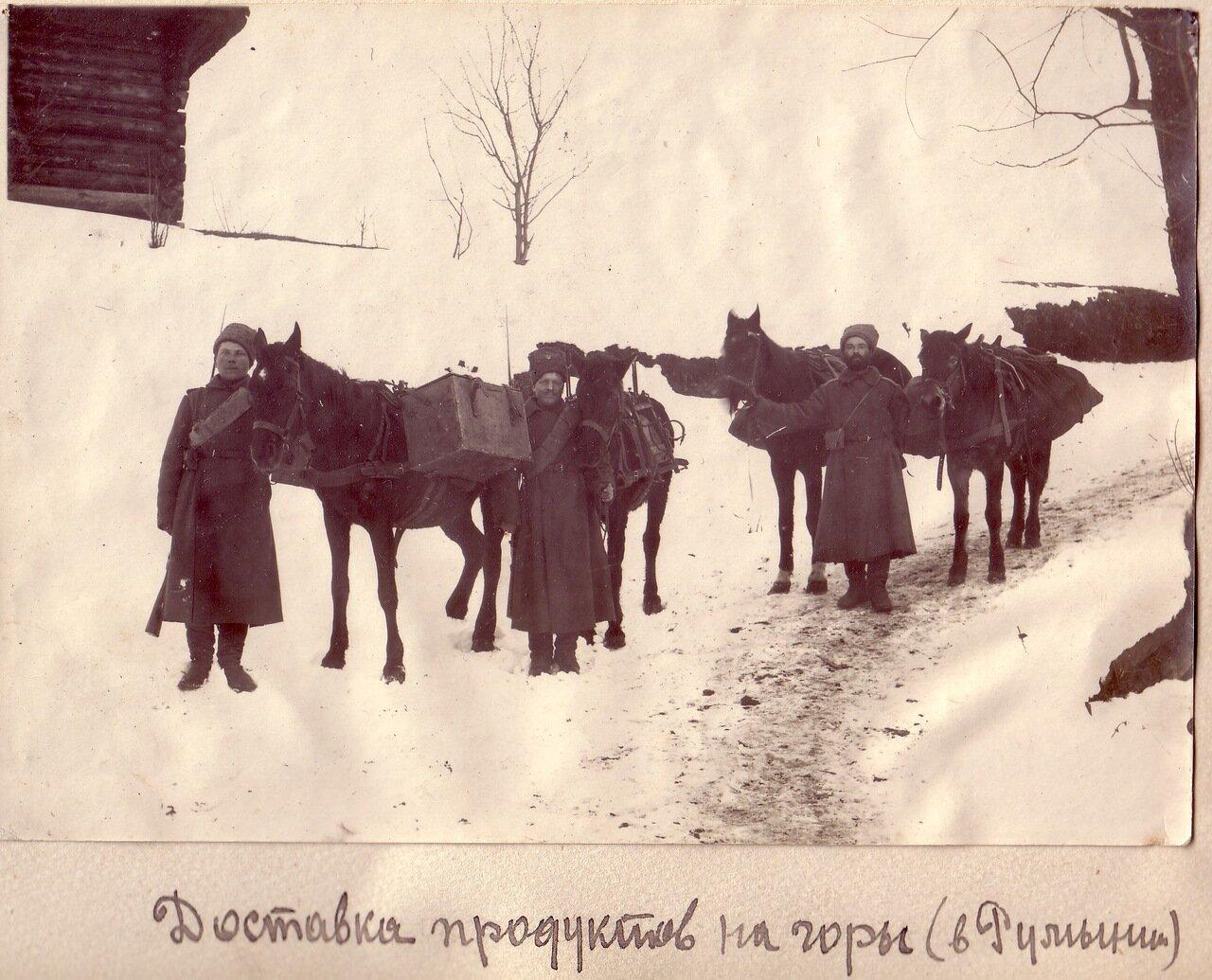 Доставка продуктов на горы (Румыния)