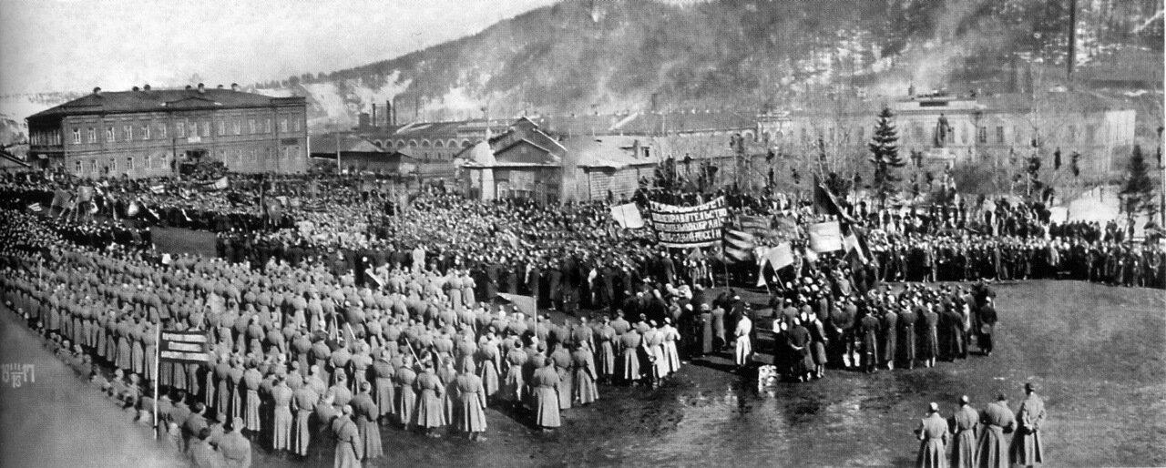 1917 г. Март.