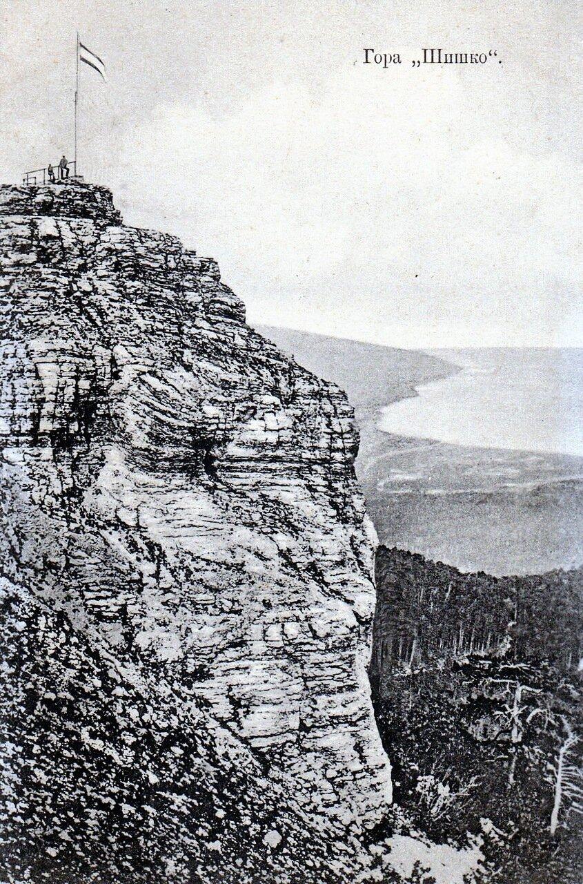 Гора Шишко