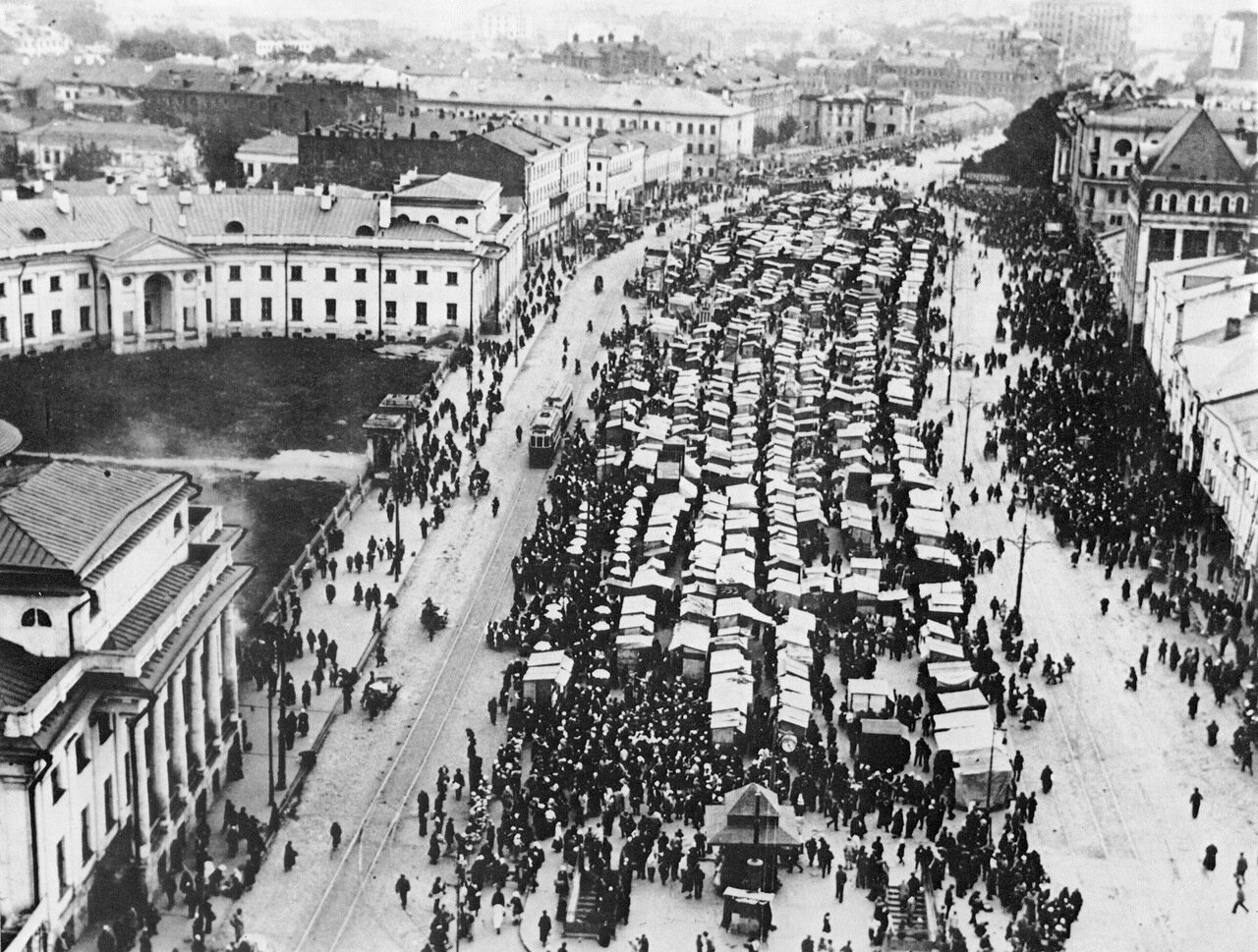 Москва. Сухаревский рынок. 20-е годы.