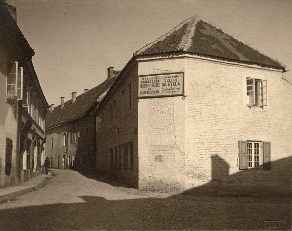 Двухклассное литовское училище