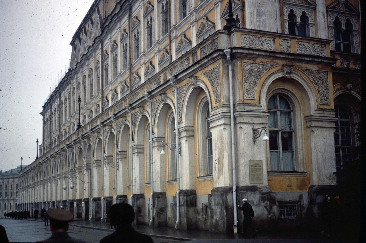 Grand Kremlin Palace/Supreme Soviet